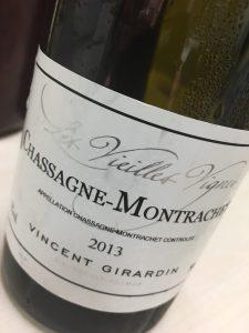 Guardiola-2012-225x300 El maravilloso mundo del Chardonnay !